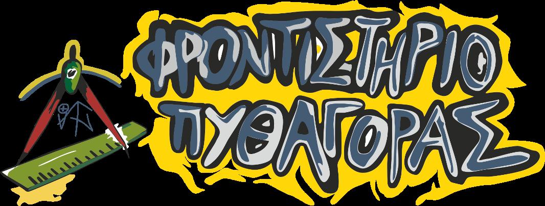 logo2_400